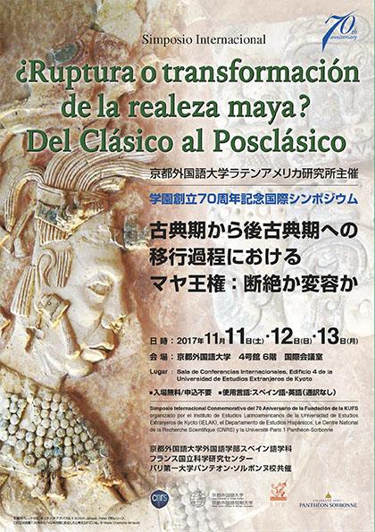 ¿Ruptura o transformaciónde la realeza maya? Del Clásico al Posclásico
